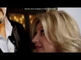 «Стас и Инна-2013 - Лучшие фотки !!!» под музыку стас михайлов - посланица небес она)))))))))))))клевоооооооооооооо. Picrolla