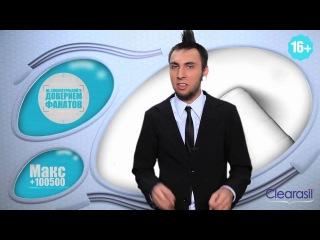 8. Разоблачение и признание Clearasil и Caramba TV