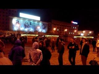 Что творится в Харькове 22.02.14. ч2