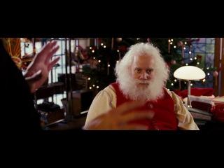 Фред Клаус, брат Санты / 2007 / Blu-ray / Лицензия
