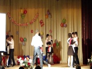Вальс на последний звонок школы пос. МИС выпуск 2013!)