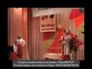 Марія Кучеренко, Анастасія Діденко та Владислав Гапченко - Кайдашева сім'я ( Міс і Містер Кам'янка 2010 )