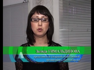татарский концерт