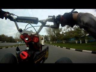 Pit Bike Stunt (JMC)