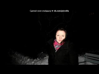 «Life» под музыку MUSIQQ feat Джакомо - На закате я загадал желание,. Picrolla