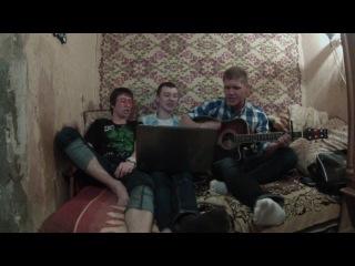 Три Гуся- Квартире пизда