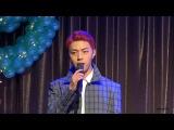 [ФАНКАМ][2014.01.17] Джункю - Replay @ Hwanhee Birthday Fanmeet
