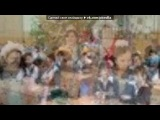 «Со стены 6 а самый лутший!!!» под музыку Franky - Hysteria ( Закрытая школа 3 сезон). Picrolla