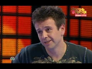 Жизнь как песня - Андрей Губин [13/12/2013, ТВ-шоу, концерт]