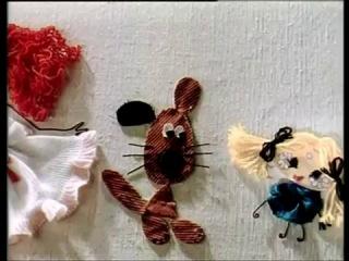 Мультфильмы для детей 0-2 лет - Игра (1985)
