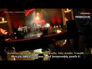 Armenian singer - Artavazd - Haykakan sharan