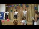 Танец мальчиков на Выпускном