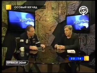 Невзоров о педофилии Суворова и Кутузова