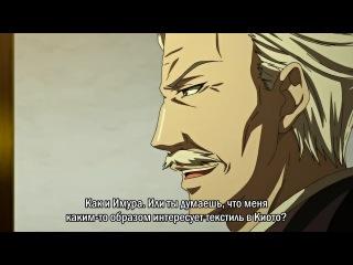 Блестящий Нари, моя семья серия - 01/ Hanayaka Nari, Waga Ichizoku: Kinetograph [Русские Субтитры]