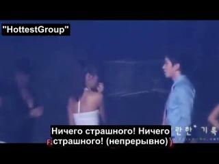 Чун Су из 2РМ упал во время репетиций