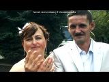 С моей стены под музыку группа Мишель, А. Горбашов (Мираж-90), Р. Жуков - Диско 80-х (Ural Dance Mix 2010 г.). Picrolla