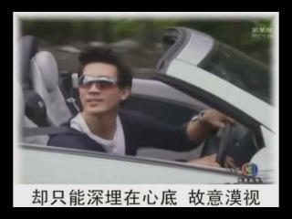 Sawan Biang - фан клип