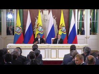 Заявления для прессы по итогам российско-эквадорских переговоров 29 октября 2013 года Москва, Кремль