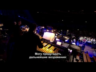 Tim Minchin and The Heritage Orchestra - If I Didn't Have You (rus sub)