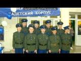 ВпК ) под музыку Любэ и Сергей Безруков - Отчего так в России березы шумят.... Picrolla
