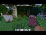 «Со стены Игровые мемы» под музыку Mega Ошибка Windows 8 - Ошибка Windows 8. Picrolla
