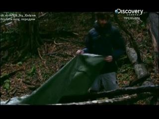 Беар Гриллс: Выбраться живым (Get Out Alive with Bear Grylls) 1 сезон 5 серия