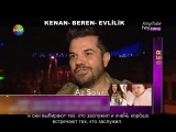 Beren Saat & Kenan Doğulu (рус.субтитры)