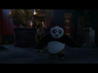 Кунг-фу панда: Секреты мастеров. отрывок (пробуемся в дубляже)