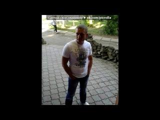 «С НАСТУПАЮЩИМ РОЖДЕСТВОМ!!!!!!!!» под музыку Brain Adams - Wherever you gо(минус). Picrolla