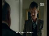 Гранд Отель - 2x02 (русские субтитры)