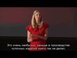 Сара Блейкли: История успеха от нуля до миллиарда