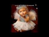Ангелы под музыку Филипп Киркоров и Кристина Орбакайте - Люди-ангелы. Picrolla