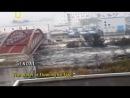 Свидетели японской катастрофы