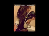 Мои фотографии под музыку Lin(Гамора) feat.Daffy &amp ChipaChip - Каждую минуту. Picrolla