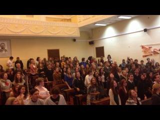Исполнение студенческого гимна на Посвящении в первокурсники 2012