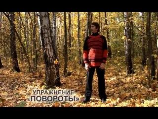 Дыхательная гимнастика Стрельниковой (12 раз по 8 вздохов)