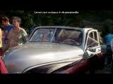 «ДНЮХА РОСТОВА 262» под музыку Песочные Люди ft. Onyx  -  Queens-Ростов. Picrolla