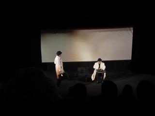 театр Нагоева - Амели Натомб