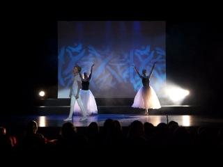 Танцы в Теремке 10: Муха