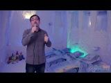 Заболотный К. Б. о соляной пещере Вита Бриз в Москве