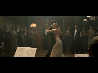 Танго из романтической комедии