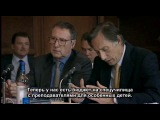 The Thick of It/Гуща событий (2.03) RUS SUBS
