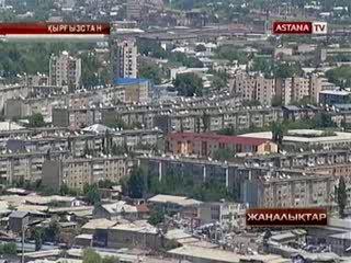 Қазақстан эпидемиологтары Қырғызстандағы оба індеті тараған аумақты залалсыздандыруға аттанбақ