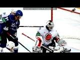 «Карри» под музыку Хоккейные Гимны КХЛ - Гимн ХК