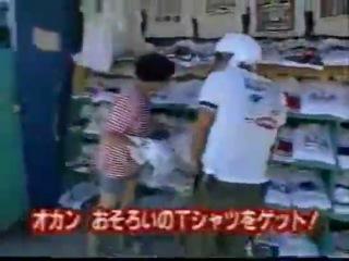 Gaki no Tsukai #430 (1998.08.23) — Hamada Batsu Game (shooting Titanic with Matsumotos mom)