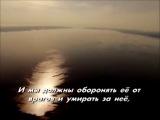 Юлия Гнатюк читает отрывок из ВЕЛЕСОВОЙ КНИГИ