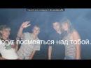 «1» под музыку русско немецкий реп - Про настоящих друзей . Picrolla