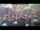 «В Белоруссии» под музыку Элис - Военная разведка - Кровавый снег Кавказа там парни из спецназа.