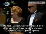 Муж по принуждению 4 серия  | tureckie-seriali.ru