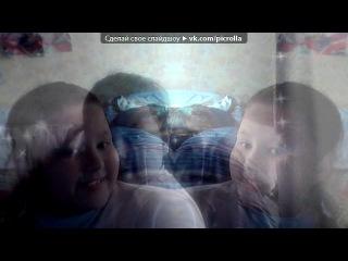 «Фото Рулез» под музыку Даня и Кристи - Любовь сильней(текст песни норм,но вот голос-это ужас). Picrolla